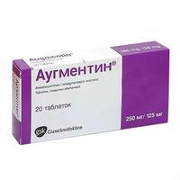 Аугментин таблетки 375 мг, 20 шт.