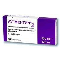 Аугментин таблетки 625 мг, 14 шт.