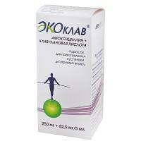 Экоклав (амоксициллин+клавулановая кислота) суспензия 250+62.5 мг/5 мл, 25 г