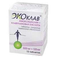 Экоклав (амоксициллин+клавулановая кислота) таблетки 500 мг+125 мг, 15 шт.