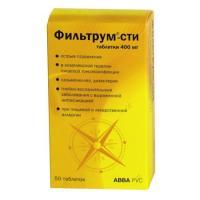 Фильтрум-сти таблетки 400 мг, 50 шт.