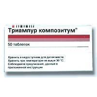 Триампур композитум таблетки, 50 шт.