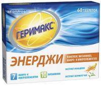 Геримакс энерджи таблетки, 60 шт.