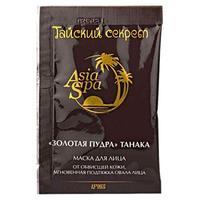 АзиаСпа (AsiaSpa) Тайский секрет МаскаЗолотая пудра Танака Моделирование овала лица саше 10мл
