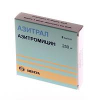 Азитрал капсулы 250 мг, 6 шт.