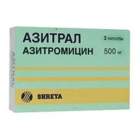 Азитрал капсулы 500 мг, 3 шт.