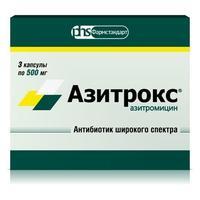 Азитрокс капсулы 500 мг, 3 шт.