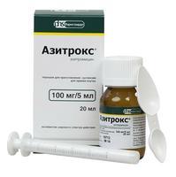 Азитрокс пор. д/приг. сусп. д/приема внутрь 100мг/5мл 20мл (15,9г) фл. №1