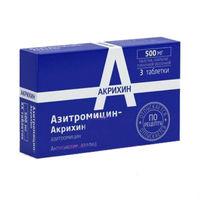 Азитромицин-Акрихин таблетки покрыт.плен.об. 500 мг 3 шт.