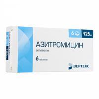 Азитромицин таблетки покрытые плен.оболочкой 125 мг 6 шт.