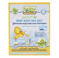 Babyline детская морская соль для ванн c чередой в фильтр-пакетах 500 г