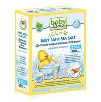 Babyline детская морская соль для ванн Натуральная в фильтр-пакетах 500 г