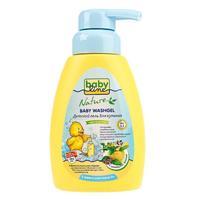 Babyline гель для купания с целебными травами для детей с первых дней жизни 260 мл