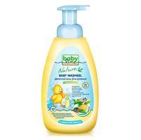 Babyline гель для купания с целебными травами для детей с первых дней жизни 500 мл
