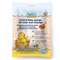 Babyline губка для мытья и массажа с минеральным комплексом 1шт.