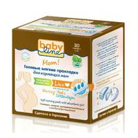 Babyline Lux прокладки гелевые для груди кормящих мам 30 шт.