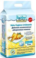 Babyline пеленки (простыни) детские одноразовые 60х90 5 шт.