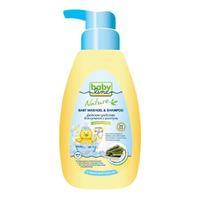 Babyline средство для купания и шампунь с морскими водорослями для детей с первых дней жизни 500 мл