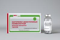 Бактериофаг дизентерийный 10 флаконов по 50 таб.