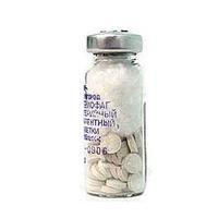 Бактериофаг дизентерийный поливалентный таблетки 80 мг 500 шт.