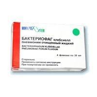 Бактериофаг клебсиелл пневмонии флаконы , 20 мл , 4 шт.