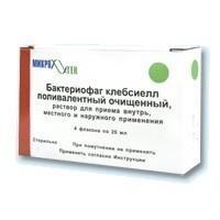 Бактериофаг клебсиелл поливалентный флаконы , 20 мл , 4 шт.