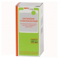 Бактериофаг стафилококковый флаконы, 100 мл