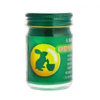 Бальзам 5 Stars Cosmetic Зеленый для массажа Green Nature Massage Balm упак