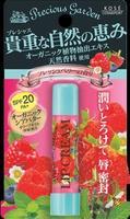 Бальзам для губ Kose Свежие ягоды с органическими экстрактами растений Cosmeport Precious Garden 3,3 мл