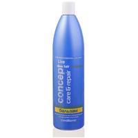 Бальзам для волос Concept восстанавливающий Intense Repair conditioner 300 мл упак.