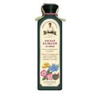 Бальзам для волос Рецепты бабушки Агафьи Мягкий восстановление и защита 350 мл упак.