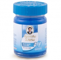Бальзам Wang Prom Herb Голубой Wangphrom Blue Balm упак