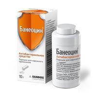 Банеоцин порошок, 10 г