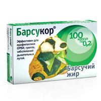 Барсукор барсучий жир 0.2г капс. х100 .