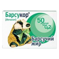 Барсучий жир Барсукор капсулы 0,2 г 50 шт.