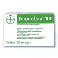 Глюкобай таблетки 100 мг, 30 шт.