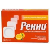Ренни таблетки апельсин, 48 шт.