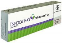 Визанна таблетки 2 мг, 28 шт.