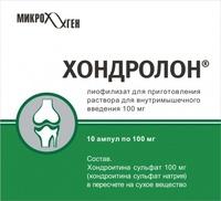 Хондролон ампулы 100 мг, 10 шт.
