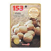 Beauty 153 Тканевая маска для лица с экстрактом картофеля 1шт