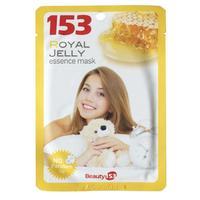 Beauty 153 Тканевая маска для лица с маточным молочком 1шт
