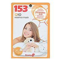 Beauty 53 Тканевая маска для лица с коэнзимом Q10 1шт.
