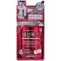 Beauty Clinic маска против морщин для зрелой кожи двухшаговая 25 мл + 3 мл
