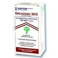 Беклазон Эко аэрозоль для ингаляций 250 мкг/доза, 200 доз