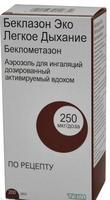 Беклазон эко легкое дыхание аэрозоль для ингаляций 250 мкг/доза, 200 доз