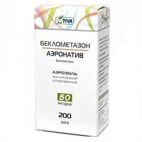 Беклометазон-аэронатив аэрозоль для ингаляций 50 мкг/доза, 200 доз