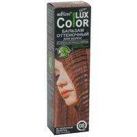 Belita Color Lux Бальзам оттеночный тон 08 Молочный Шоколад 100 мл