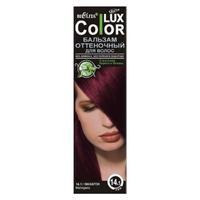 Belita Color Lux Бальзам оттеночный тон 14.1 Махагон 100 мл