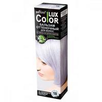 Belita Color Lux Бальзам оттеночный тон 18 Серебряная фиалка 100 мл