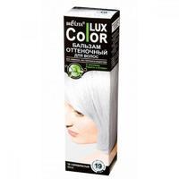 Belita Color Lux Бальзам оттеночный тон 19 Серебристый 100 мл
